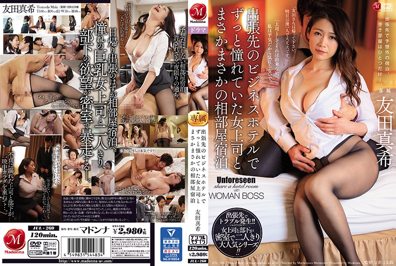 JUL-260 I Was Always Infatuated With My Lady Boss, And Now We're On A Business Trip Together, And To My Surprise, We're Sharing A Room At The Business Hotel Maki Tomoda