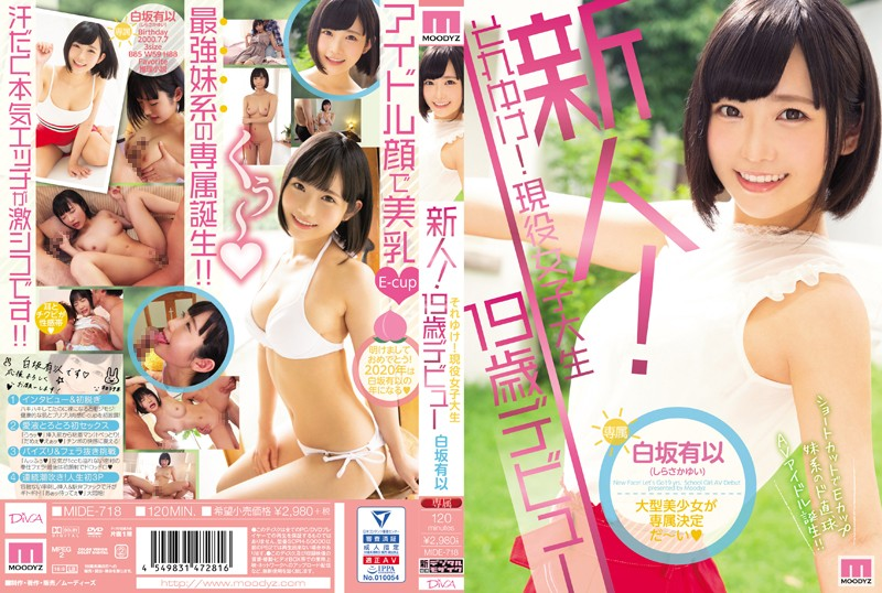 MIDE-718 Fresh Face! Get It! Current College Girl 19 Year Old Debut Yui Shirasaka