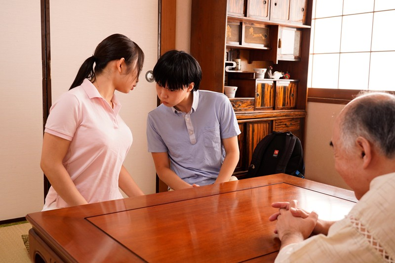 MRSS-064 My Beloved Wife Got Cuckold Fucked By A Dirty Old Man