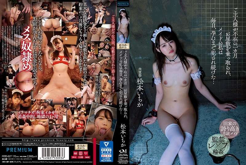 PRTD-027 I'm A Maid, And While My Master Was Away For A Month, His Home Was Taken Over, And Now, I'm To Be Fucked Every Day, Until I Become Pregnant… Ichika Matsumoto
