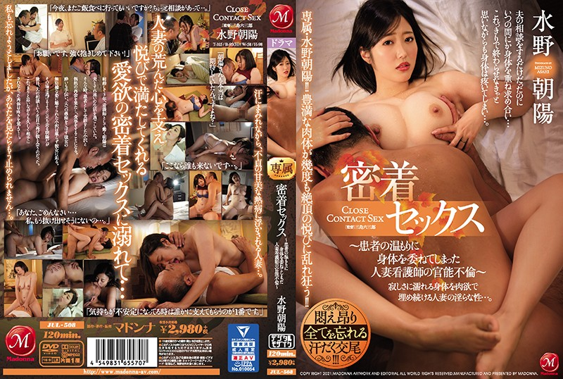 JUL-508 Steamy Sex ~ Married Nurse Gives Herself Up To A Patient's Warmth ~ Asahi Mizuno