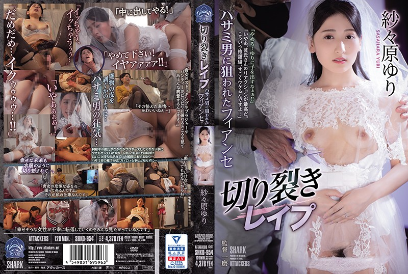 SHKD-954 Fiance Targeted By A Man With Scissors Who Fucks Her and Tears Her Clothes – Yuri Sasahara