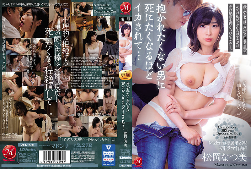 JUL-716 Madonna's Second Exclusive Film! First Drama Work! I Came So Hard From Fucking A Man That I Didn't Want To Have Sex With Natsumi Matsuoka